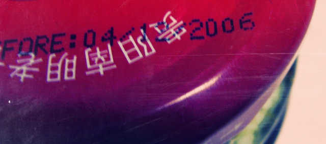 Photo: expired food